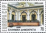 [EUROPA Stamps - Post Offices, type AWS]