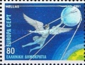 [EUROPA Stamps - European Aerospace, type AYB]