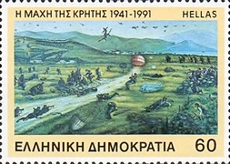 [The 50th Anniversary of the German Invasion of Crete, type AYD]