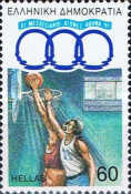 [Mediterranean Games - Athens, Greece, type AYG]