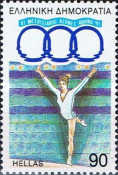 [Mediterranean Games - Athens, Greece, type AYH]