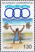 [Mediterranean Games - Athens, Greece, type AYI]