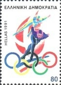 [Winter Olympic Games - Albertville '92, France, type AYM]