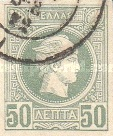 [Small Hermes Head - Finely Belgium Print, type B10]