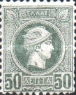 [Small Hermes Head - Finely Belgium Print, type B11]