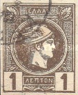 [Small Hermes Head - Coarse Athens Print, type B14]