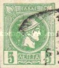 [Small Hermes Head - Coarse Athens Print, type B16]