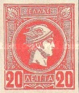 [Small Hermes Head - Coarse Athens Print, type B18]