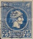 [Small Hermes Head - Coarse Athens Print, type B19]