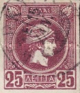 [Small Hermes Head - Coarse Athens Print, type B21]