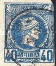 [Small Hermes Head - Coarse Athens Print, type B23]