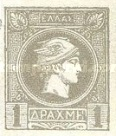 [Small Hermes Head - Coarse Athens Print, type B24]