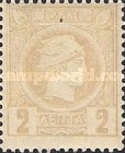 [Small Hermes Head - Coarse Athens Print - Perforated, type B28]