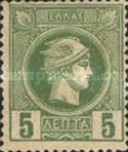 [Small Hermes Head - Coarse Athens Print - Perforated, type B29]