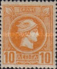 [Small Hermes Head - Coarse Athens Print - Perforated, type B30]