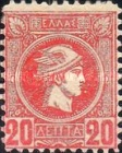 [Small Hermes Head - Coarse Athens Print - Perforated, type B31]