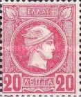 [Small Hermes Head - Coarse Athens Print - Perforated, type B32]