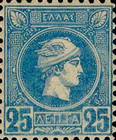 [Small Hermes Head - Coarse Athens Print - Perforated, type B33]