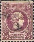 [Small Hermes Head - Coarse Athens Print - Perforated, type B35]