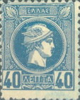 [Small Hermes Head - Coarse Athens Print - Perforated, type B38]