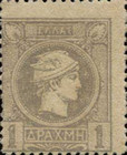 [Small Hermes Head - Coarse Athens Print - Perforated, type B39]