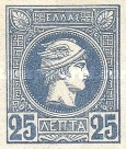 [Small Hermes Head - Finely Belgium Print, type B7]