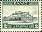 [New Daily Stamps, type BA]