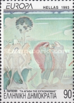 [EUROPA Stamps - Contemporary Art, type BAB]