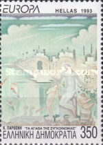 [EUROPA Stamps - Contemporary Art, type BAC]