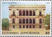 [Buildings in Athens, type BAL]
