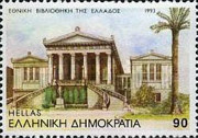 [Buildings in Athens, type BAM]