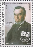 [Sports Anniversaries & Events, type BAX]