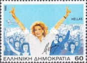 [The First Anniversary of the Death of Melina Mercouri, type BBQ]