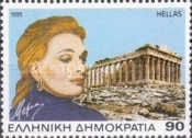 [The First Anniversary of the Death of Melina Mercouri, type BBR]