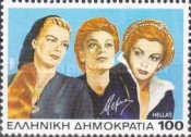 [The First Anniversary of the Death of Melina Mercouri, type BBS]