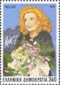 [The First Anniversary of the Death of Melina Mercouri, type BBT]