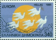 [EUROPA Stamps - Peace & Freedom, type BBV]