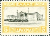 [New Daily Stamps, type BC]