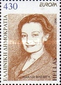 [EUROPA Stamps - Famous Women, type BDB]