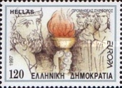 [EUROPA Stamps - Tales and Legends, type BEM]