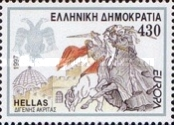 [EUROPA Stamps - Tales and Legends, type BEN]
