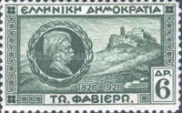 [The 100th Anniversary of General Faviers Defence of Acropolis, type BF2]