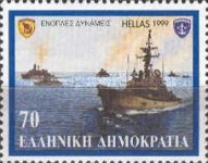 [Armed Forces - Ships, Airplanes & Helicopters, type BHS]