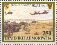 [Armed Forces - Ships, Airplanes & Helicopters, type BHV]