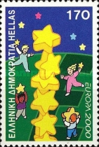 [EUROPA Stamp - Tower of 6 Stars, type BID]