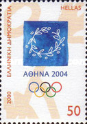 [Olympic Games - Athens, Greece, type BIP]
