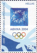 [Olympic Games - Athens, Greece, type BIQ]