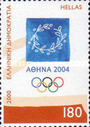 [Olympic Games - Athens, Greece, type BIR]