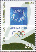 [Olympic Games - Athens, Greece, type BIS]