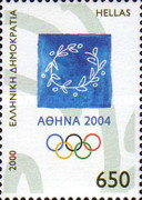 [Olympic Games - Athens, Greece, type BIT]